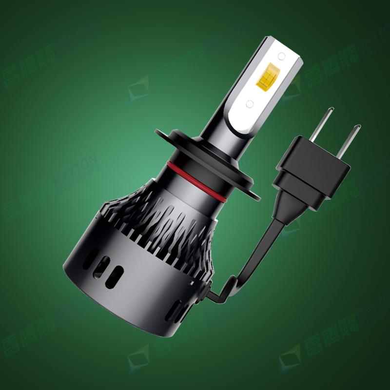 A41 LED汽车灯