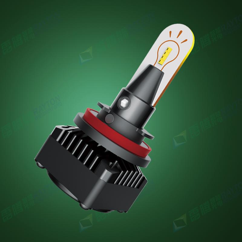 A7 LED汽车灯